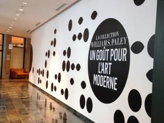 Giasson lettrage pour le Musée National des Beaux-Arts du Québec